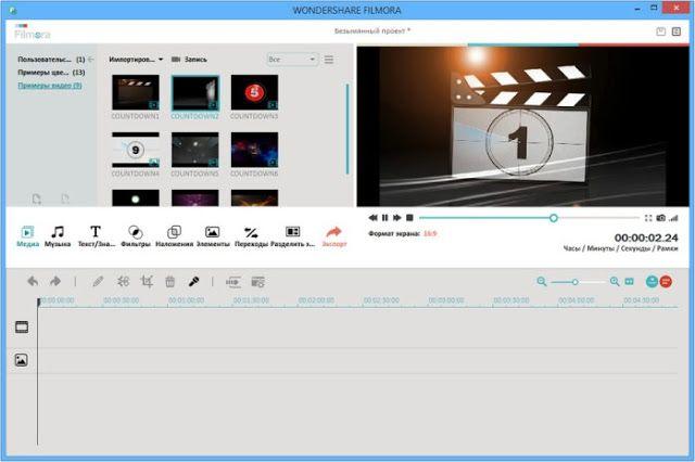Wondershare Filmora Effect Pack Wondershare Filmora Effect Pack Free Download All Effect Pack For Wondershare Filmora Free Software Me On A Map Video Editor