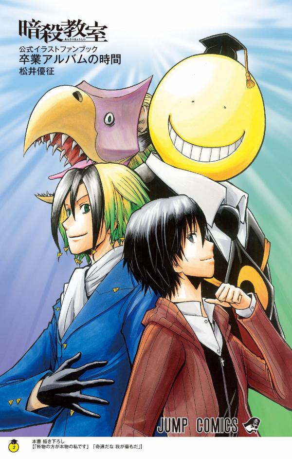 1 Tumblr Demonic Detective Neuro Nougami Majin Tantei Nougami
