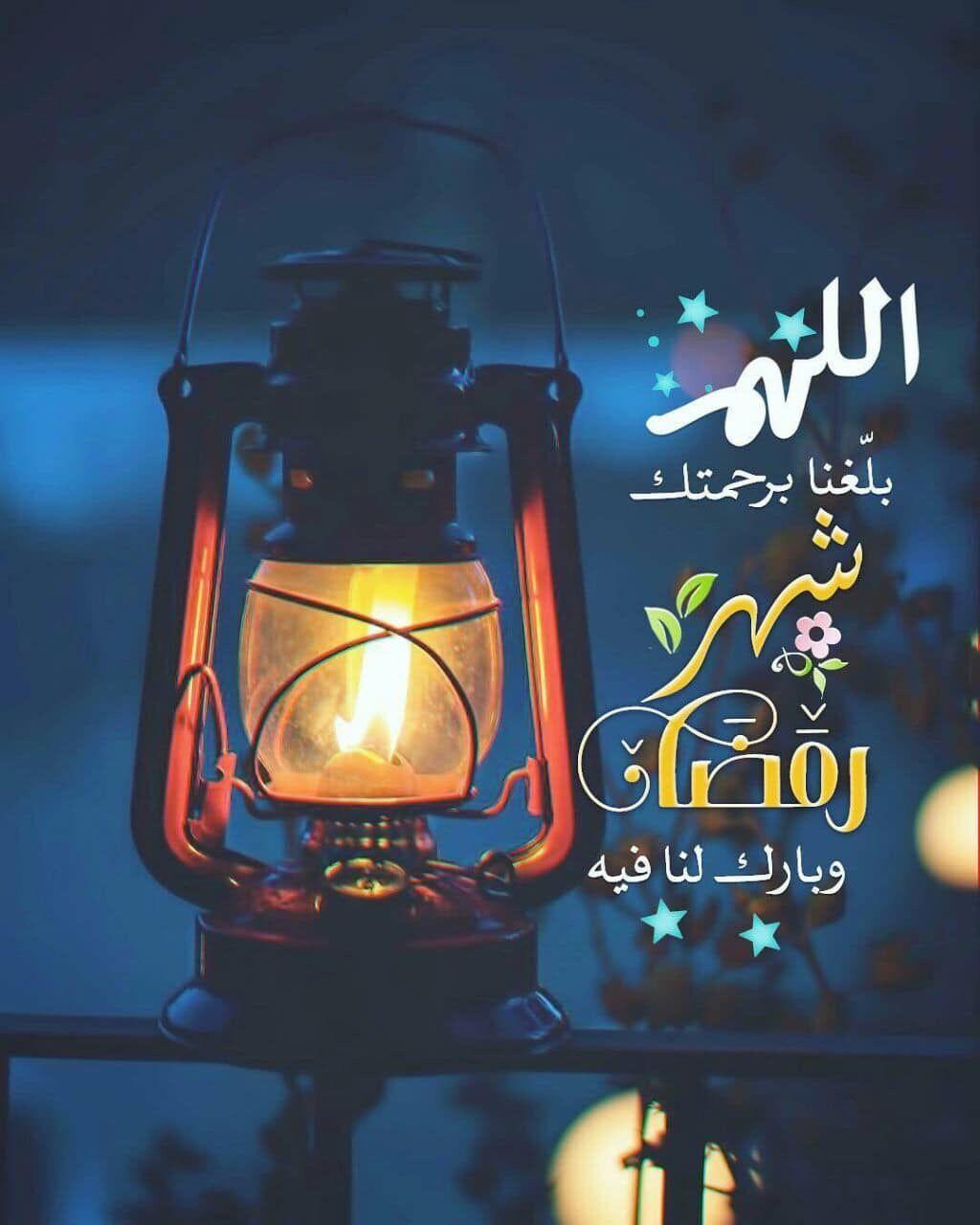رمضان Happy Ramadan Mubarak Ramadan Background Ramadan