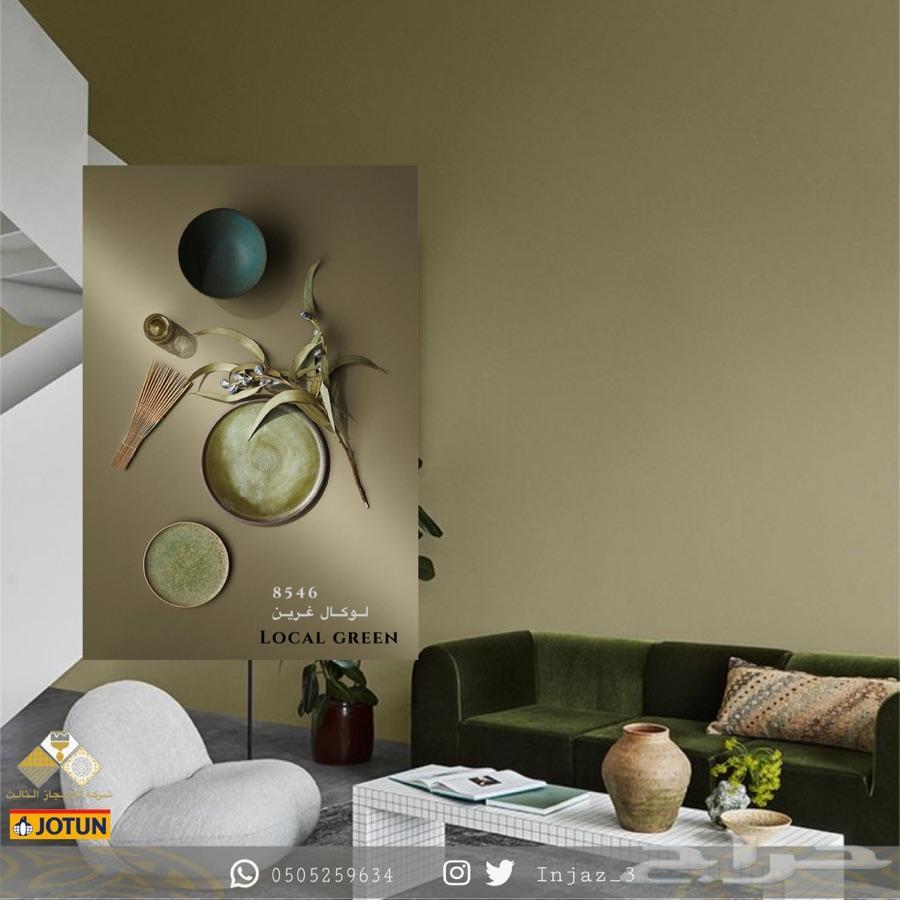 دهانات جوتن ودرجات الألوان للحوائط وكيفية استخدامها بشكل صحيح Decor Home Decor Gallery Wall
