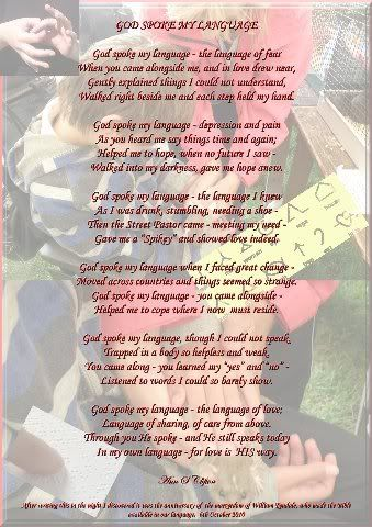 inspirational christian christmas poems one i also wrote a tune for the last christmas at cautley house