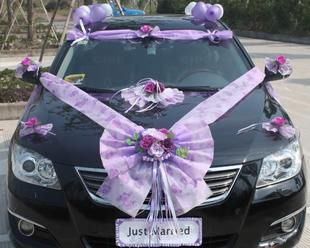 Wedding Supplies Marriage Car Decoration Kit Diy Accessories Artificial Flower Timelesstreasure