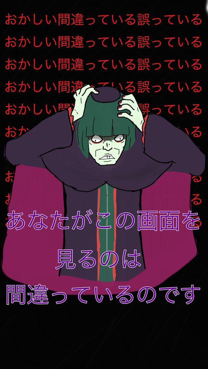 Re ユキヤナギ Yukiyanagi Emt 8月10日 Twitterを開いている受験生の
