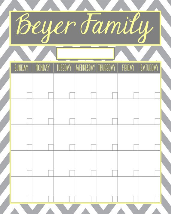 DIY Printable Chevron Calendar for Framing - Vertical or Horizontal ...