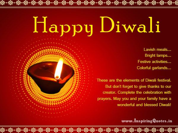 Diwali quotes sayings in english images wallpapers photos best happy diwali invitation wishes messages greetings cards images wallpapers m4hsunfo Gallery