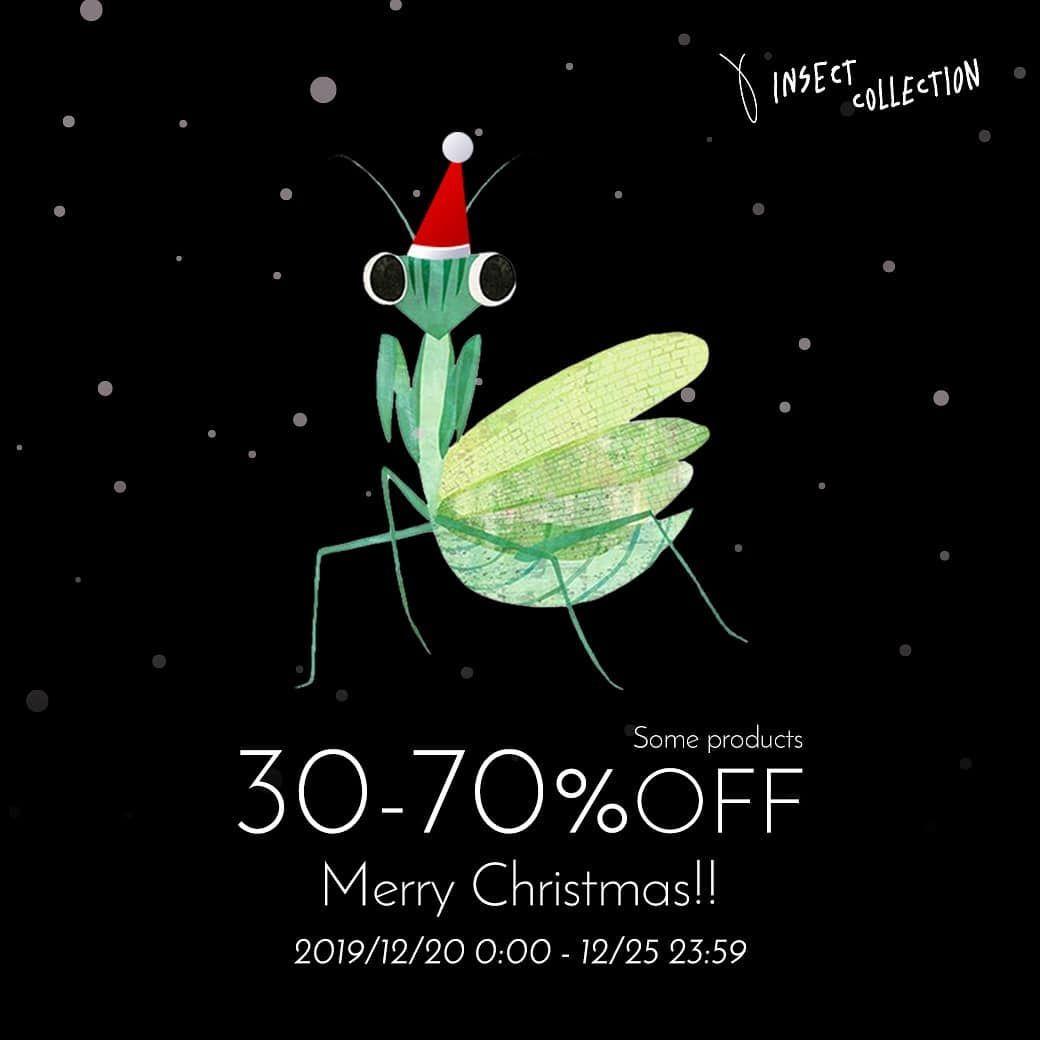 最大70 off インセクトコレクションからのクリスマスプレゼント 話題のかまきりくんで周りに差をつけよう 子どもはもちろん パパママも納得する おしゃれな昆虫柄 のキッズファッションや雑貨を中心に リーズナブルな価格帯で取り揃えております 12