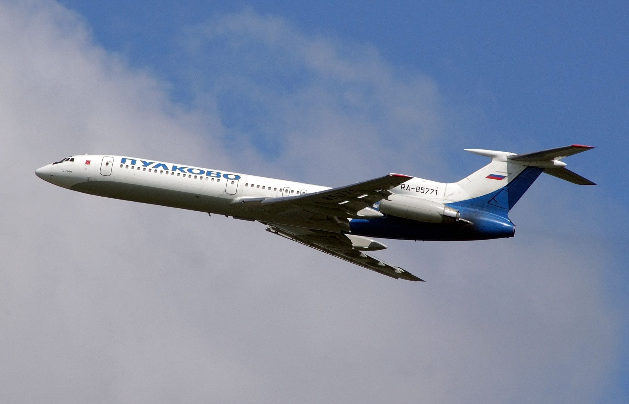 Russian Military Plane Flies Over U S For Spy Mission Canada Is Next As Part Of The Treaty On Open Skies Signed By 34 Nations Spy Plane Aircraft Military