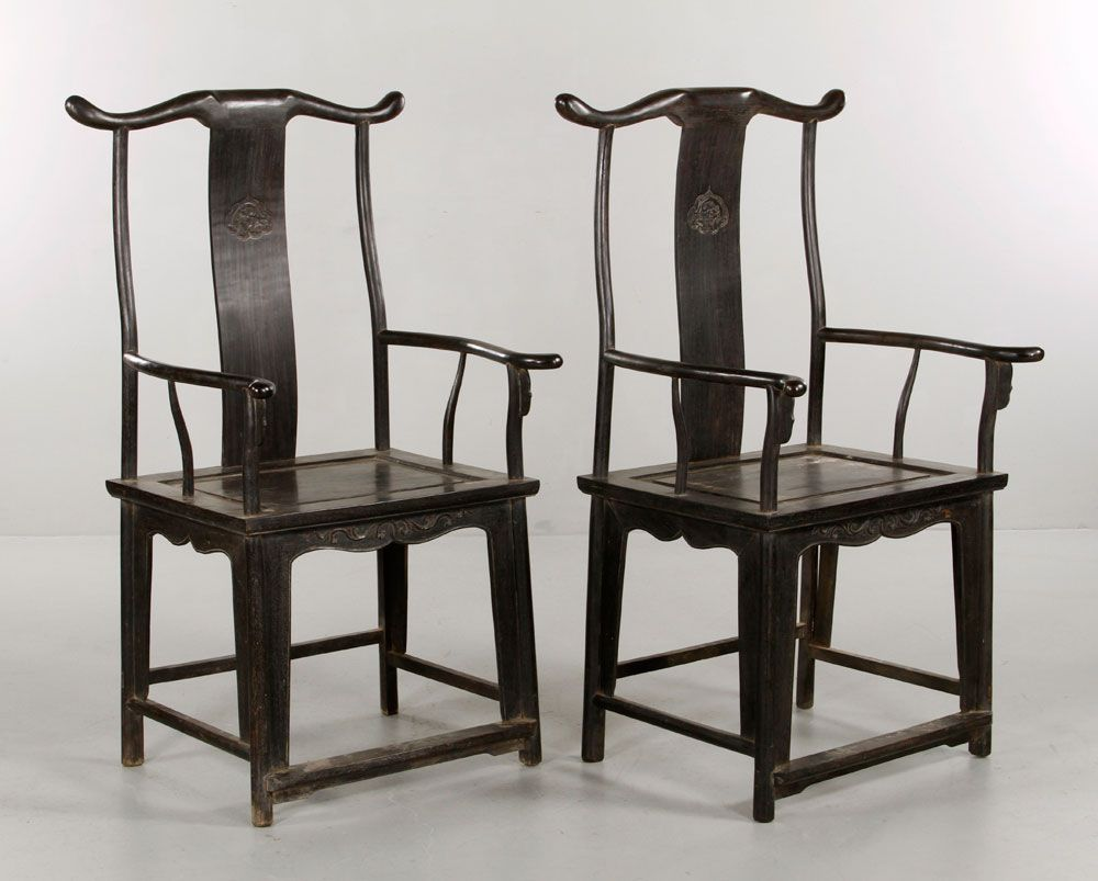Pair Of Chinese Zitan Office Chairs Asian Collections Auction | Kaminski  Auctions 2/22