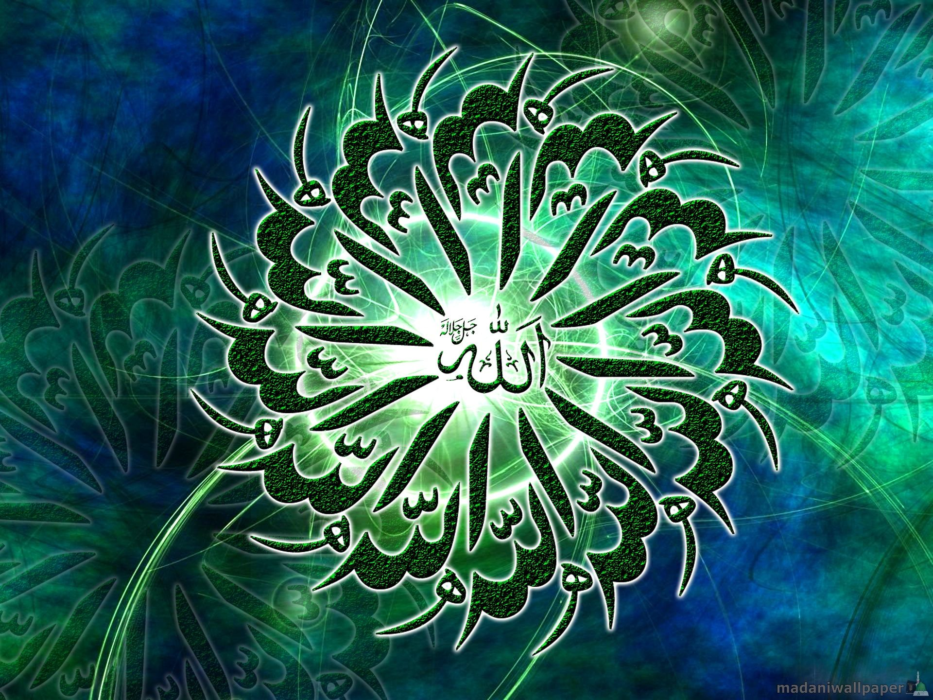 Best Quality Allah Calligraphy Wallpaper 2012 Madaniwallpaper Com Wall Allah Calligraphy Calligraphy Wallpaper Islamic Calligraphy