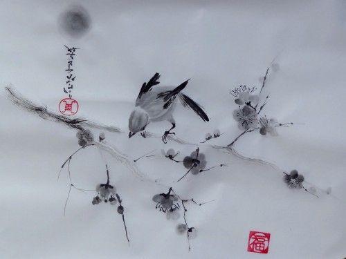 Aquarelle Sumi E Sumie Peinture Chinoise Peinture Japonaise Encre