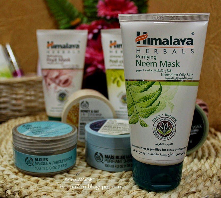 بسمة حلم أساسيات العناية بالبشرة الأقنعة Basics Skin Care Masks Skin Care Mask Skin Care Skin Care Masks