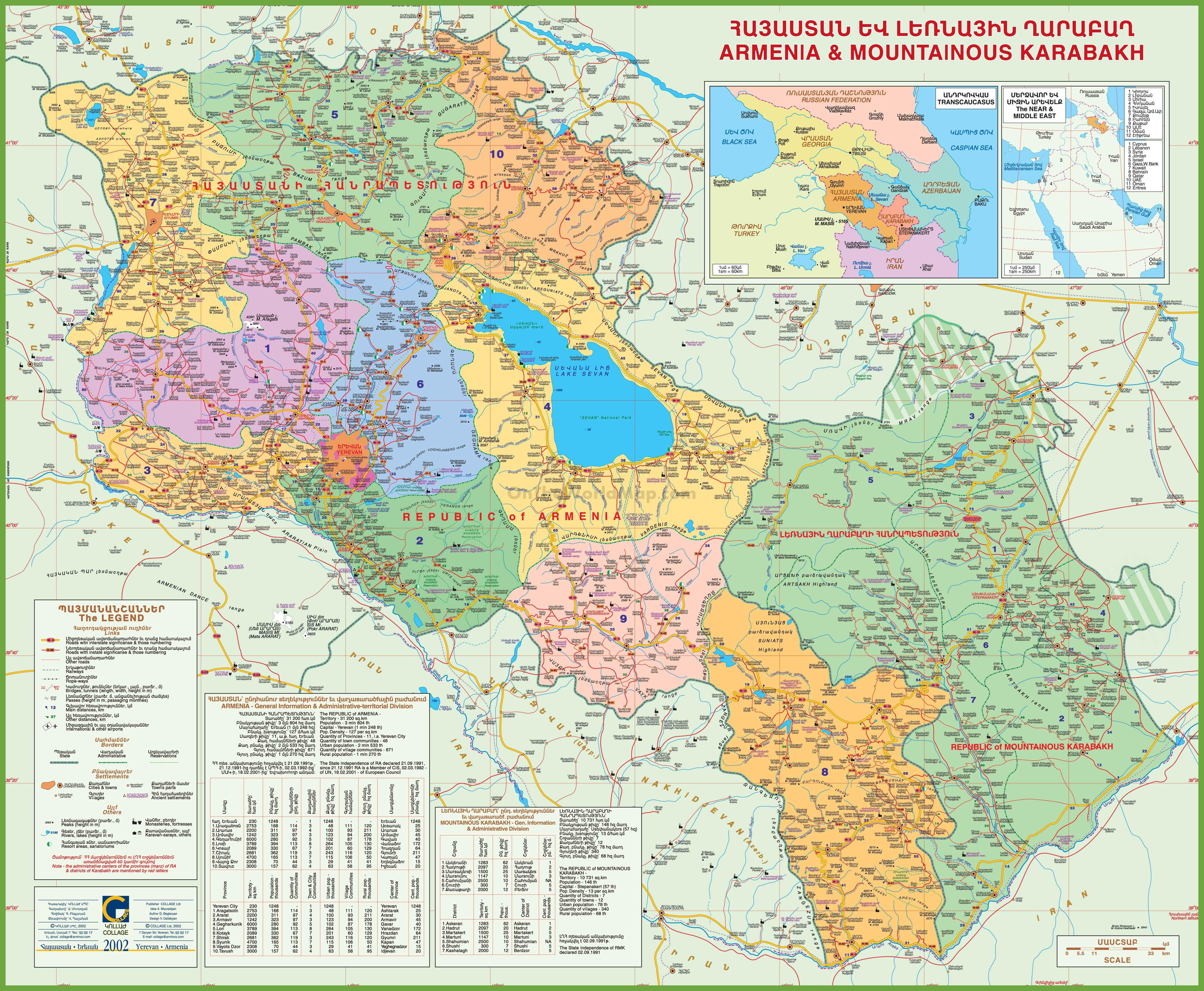 Large Detailed Map Of Armenia With Karabakh Detailed Map Map Armenia