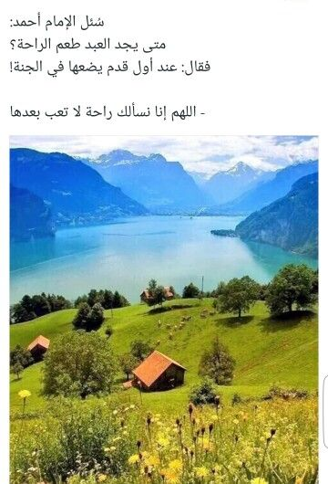الإمام أحمد جزاه الله عنا خير الجزاء Golf Courses Field Golf