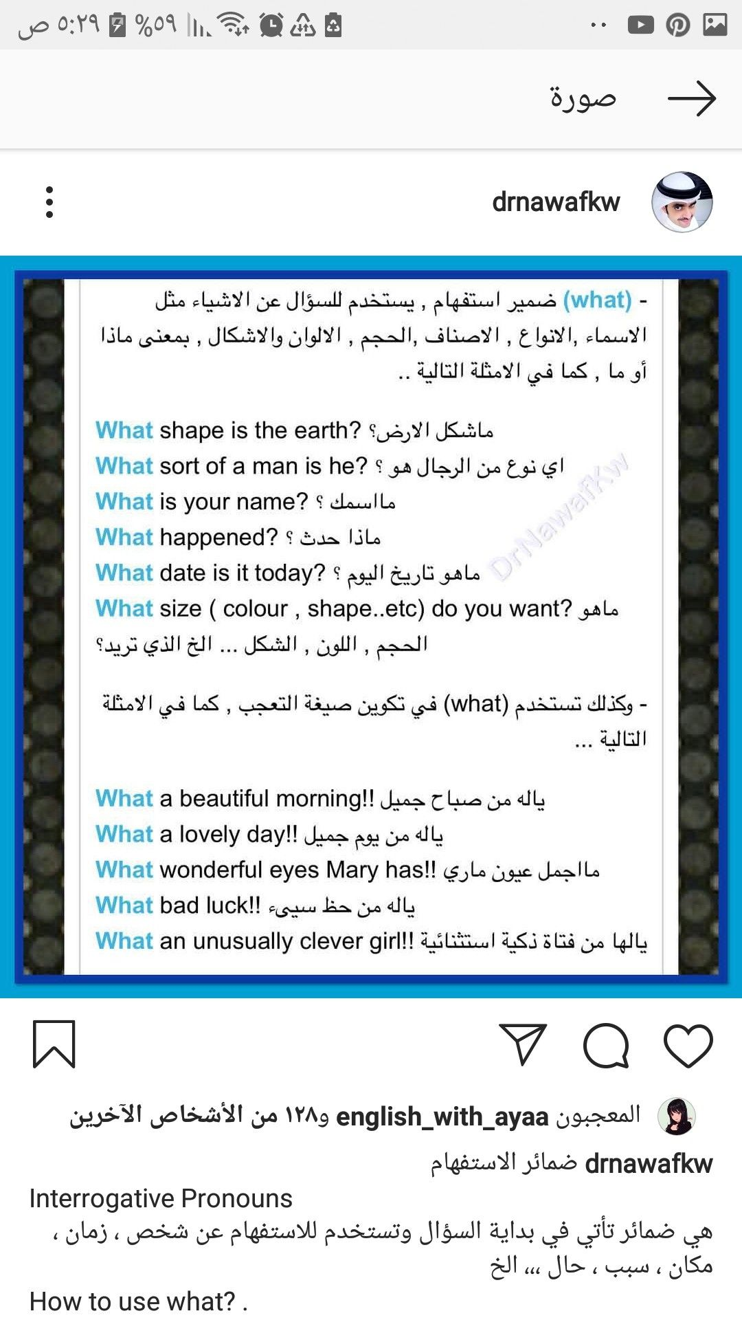 Pin By Paul Whitcher On Arabic Quotes And Caligraphy In 2020 Arabic Sentences Learning Arabic What Is Your Name