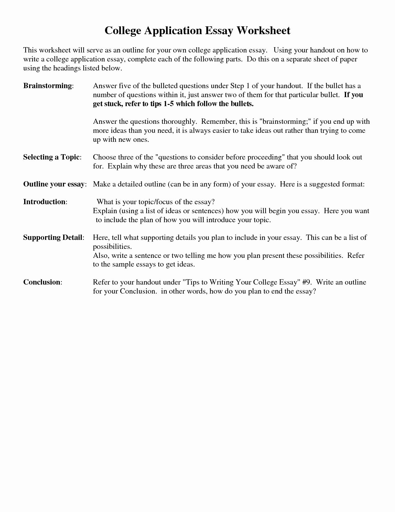 Ap Essay Example Lovely 14 Best Of Personal Narrative