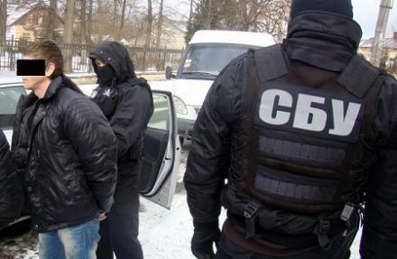 СБУ ликвидировала диверсионную банду коммунистов (+фото) | CRIME.in.UA