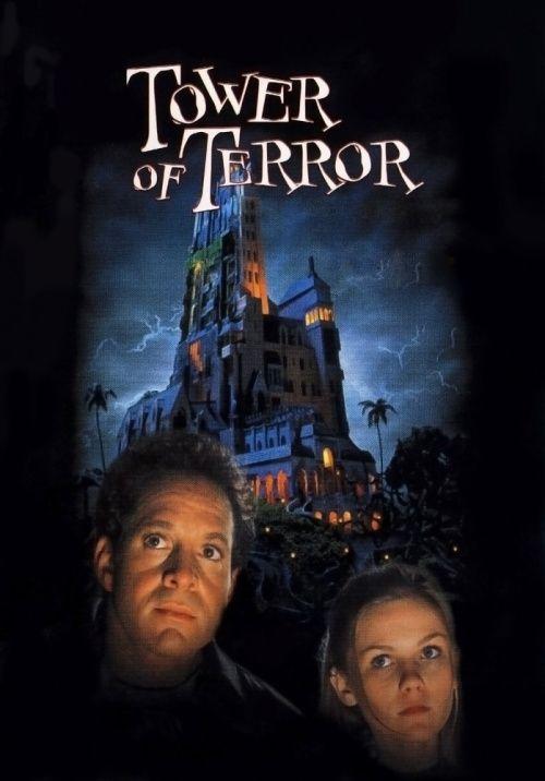 Башня ужаса   Фильмы на хэллоуин, Смотреть фильмы и ...