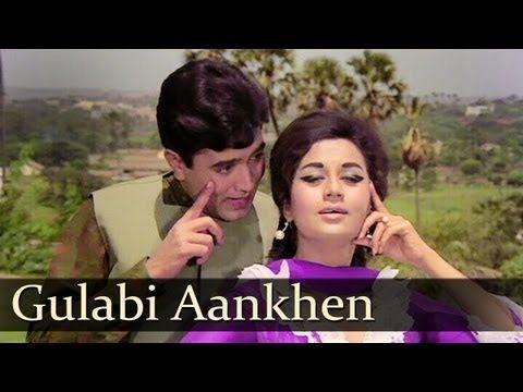 Gulabi Aankhein Jo Teri Rajesh Khanna Songs The Train Mohd Rafi Youtube Bollywood Songs