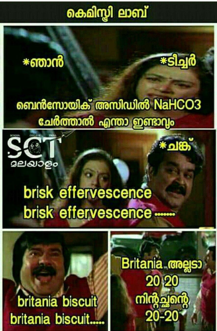 Pin By Reshma Pushkaran On Malayalam Troll Funny Troll Troll Funny
