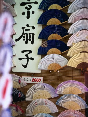 Fans for Sale, Kyoto, Kinki, Japan Fotografie-Druck