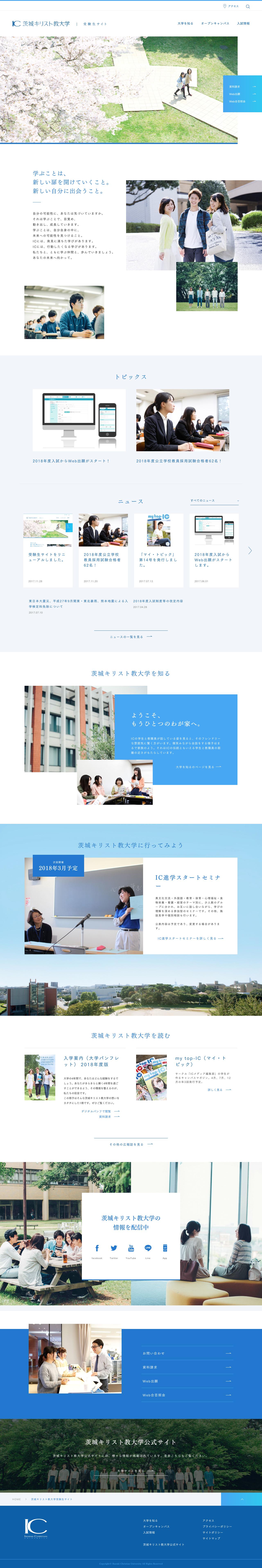 Ibaraki Christian University   works - present.