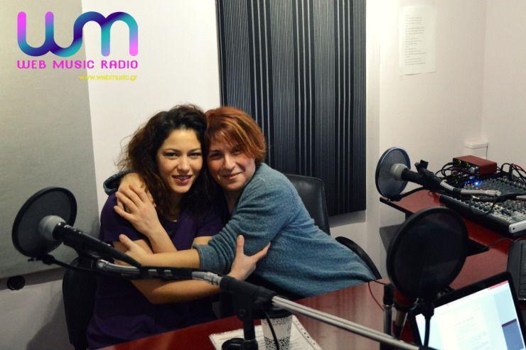 Μαρία Εγγλεζάκη: Ακούστε ξανά τη συνέντευξη της στο Web Music Radio  #interview #webradio #music