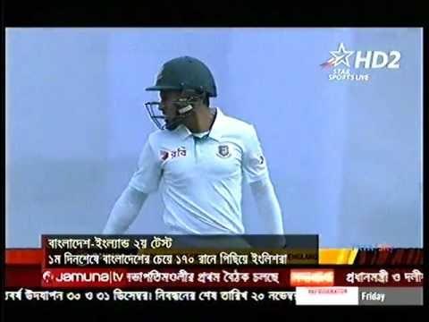 BD VS England 2ndTest Day1 Serise Full Highlights!!bangladesh cricket ne...