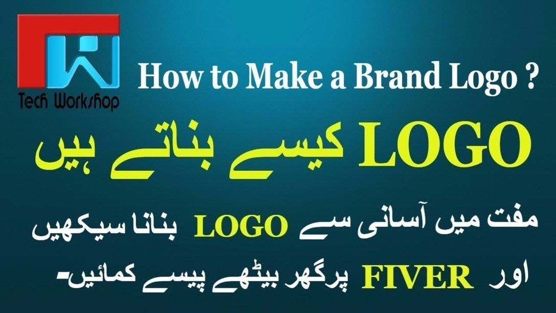 Dear Friends, in this video i will teach you that How to Make Brand