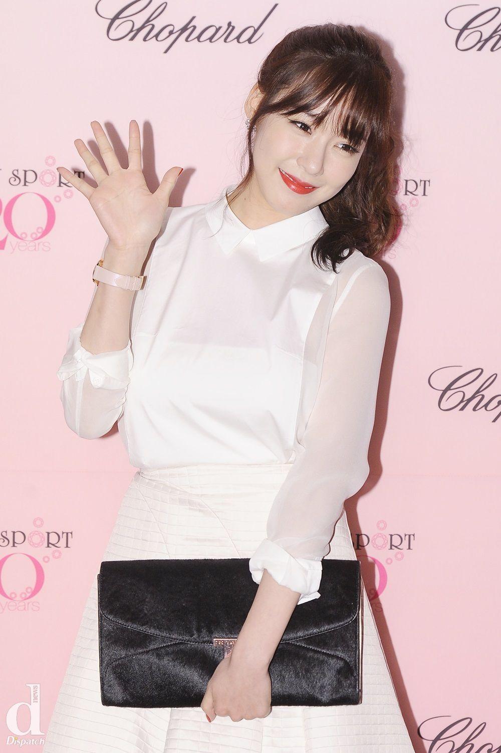 Tiffany Hwang SNSD bangs | Tiffany | Pinterest | Tiffany ...