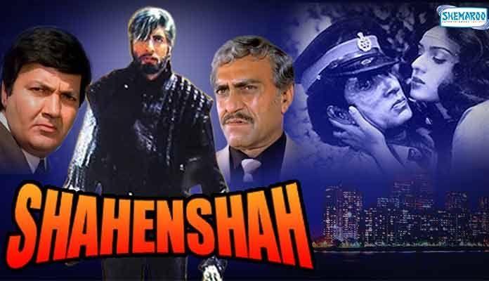 superhero shahenshah full movie download