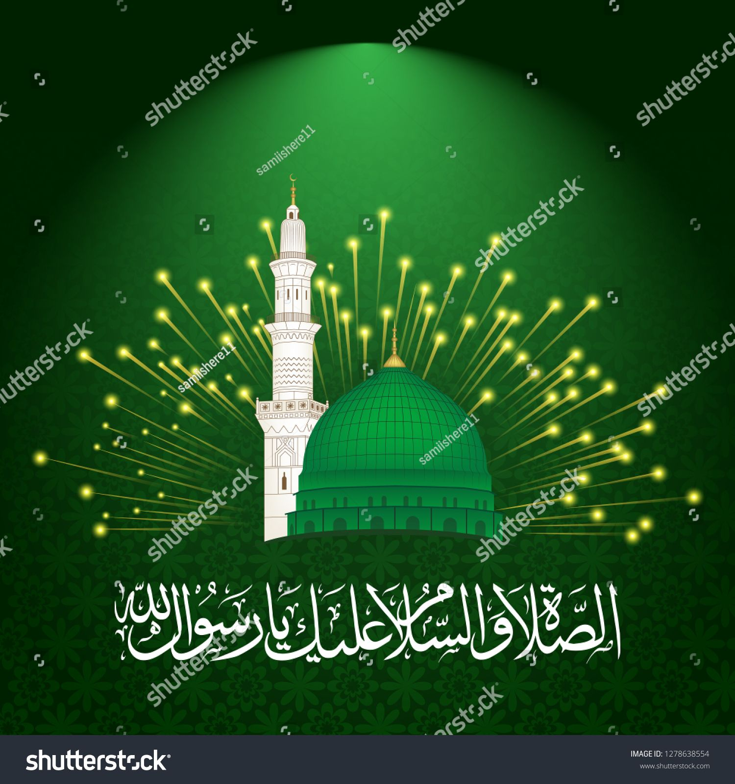 a vector draw of Masjid Nabawi in madina tun nabi Vector