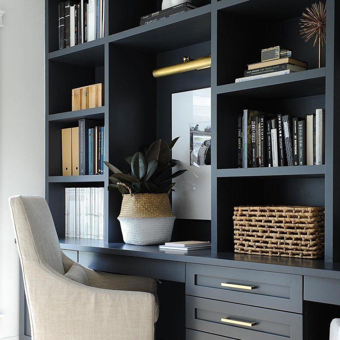 Get Home Design Ideas: Cute Home Office