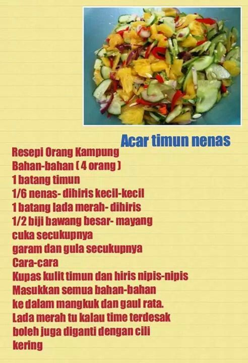 Acar Timun Nenas Malaysian Food Malay Food Food Receipes
