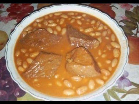 طريقة عمل اللوبيا Food Potato Gratin Algerian Recipes