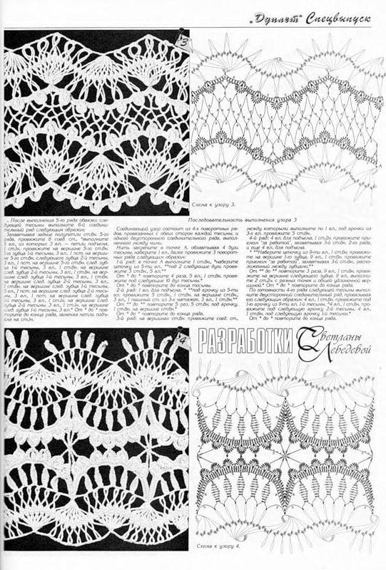 название | Crochet | Pinterest | Horca, Tejido y Ganchillo