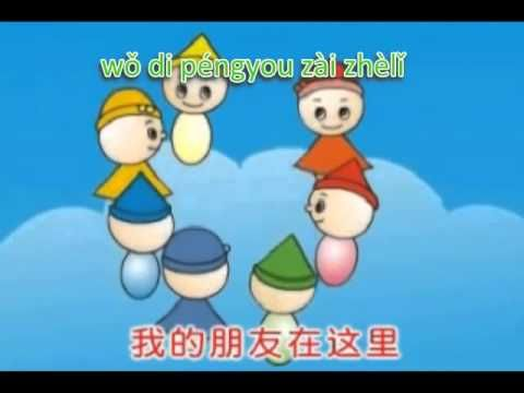 yiersansiwuliuqi with pinyin subtitle This is version 2