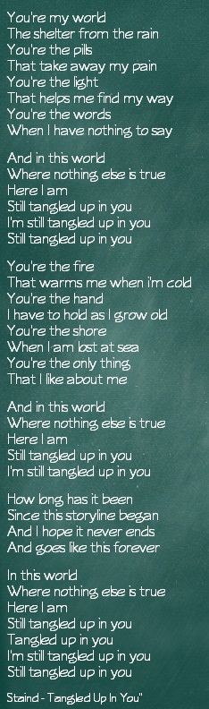 Pin By Dawnn Seger On Household Lyrics Tangled Up In You Music Lyrics