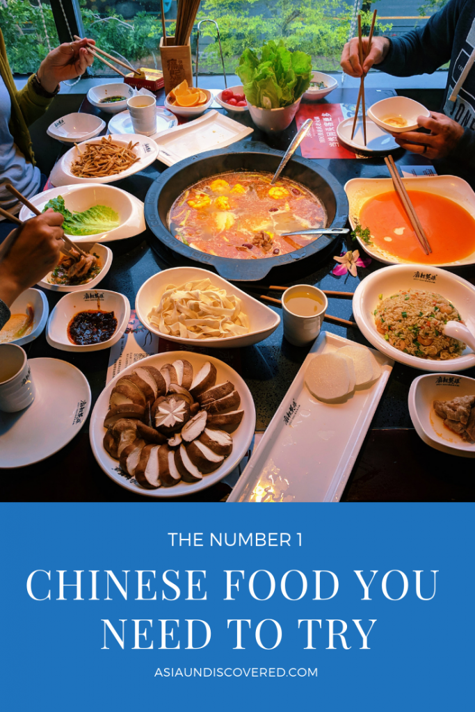 The Number One Food You Need To Try In China Asia Undiscovered China Food Meals For One Food Guide
