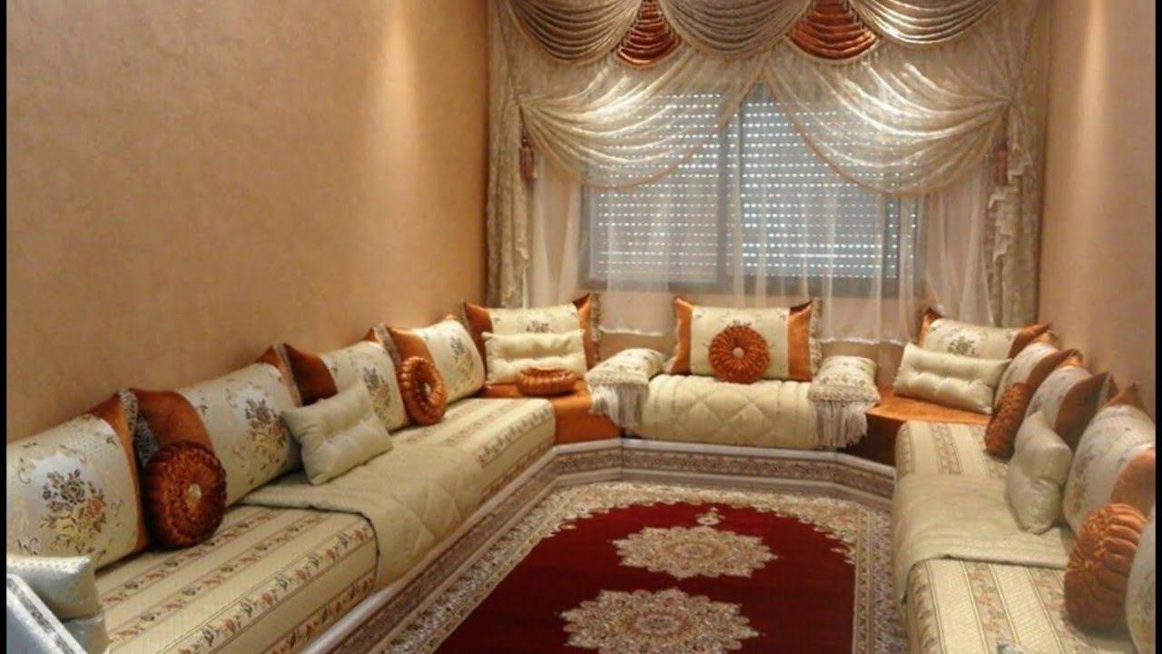 ديكور أثاث منزلي مغربي Decoration Salon Marocain Living Room Moroccan Living Room Living Room Remodel