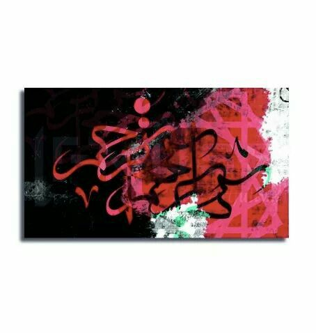 Forgiveness 2 by Diaa Allam  Available at www.museartz.com  #art #artdubai #decor #wallart #mydubai #canvas #interiors #design #dubaidesign #artonline #artprints