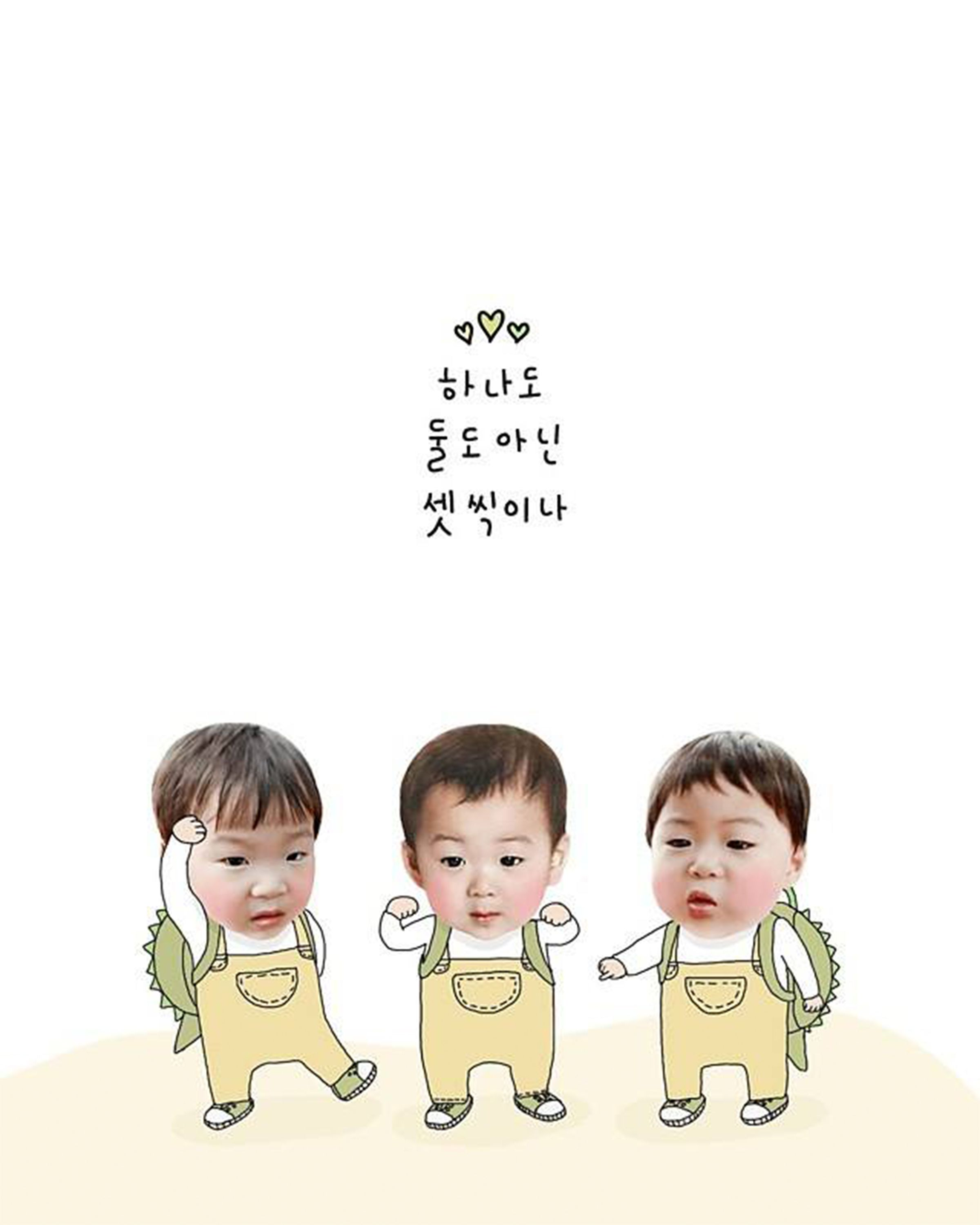 Daehan Minguk Manse Cutenessss Pinterest Songs And Man Se