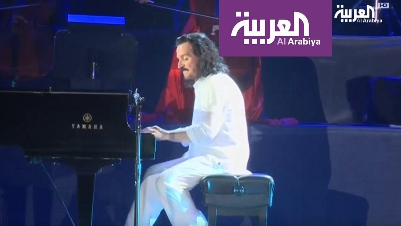 Yanni Concert Jeddah Saudi Arabia By Al Arabiya News شاهد أبرز معزوفات ياني في حفلة جدة Tour Around The World Musician How To Find Out