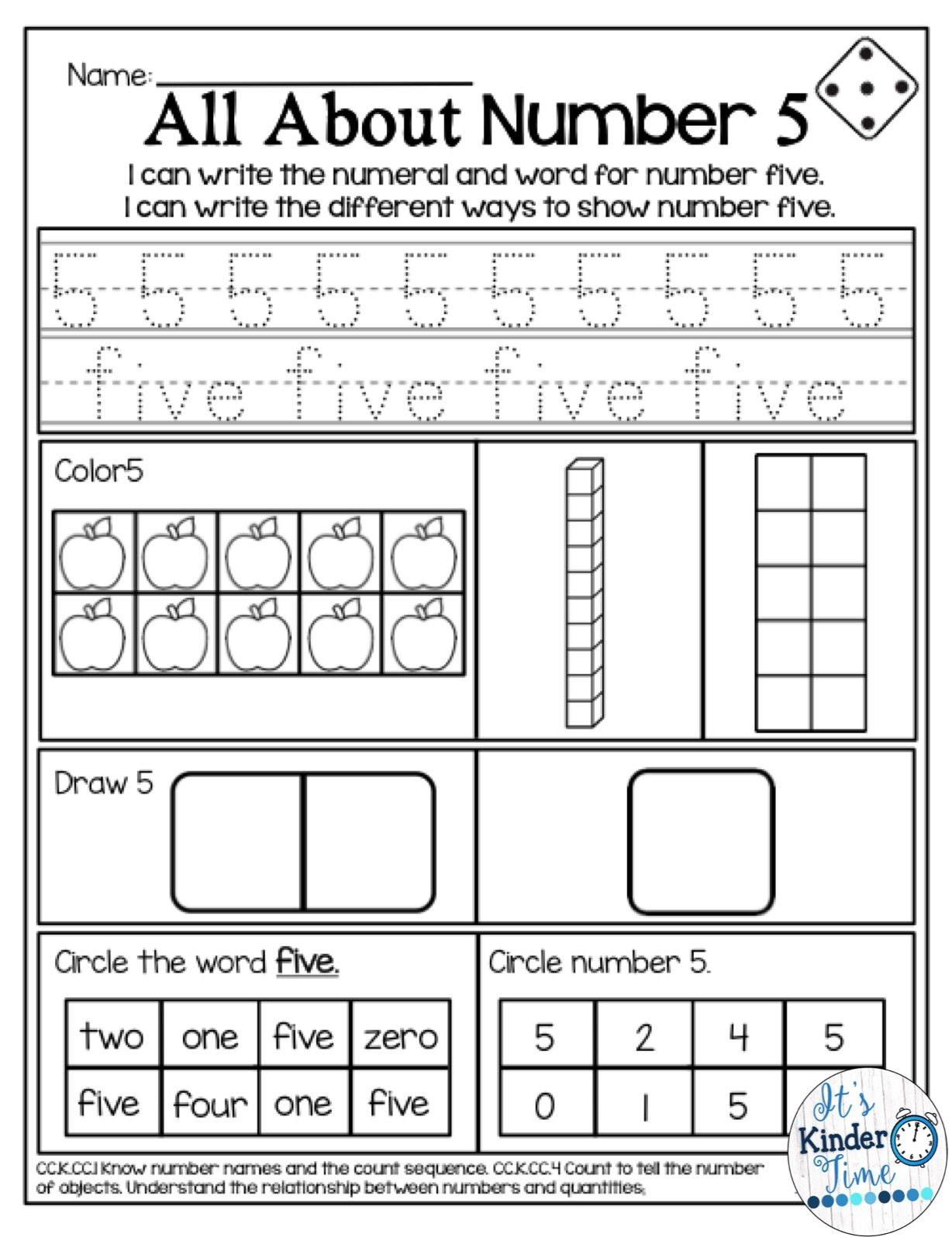 Back To School Math Activities