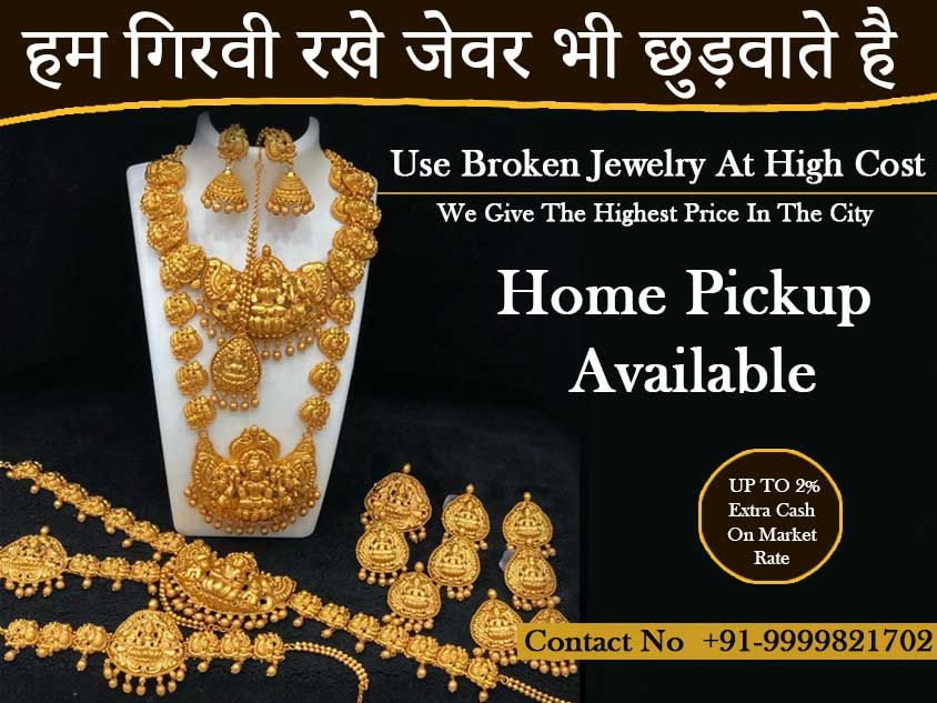 32++ How much can i sell my gold jewelry for viral