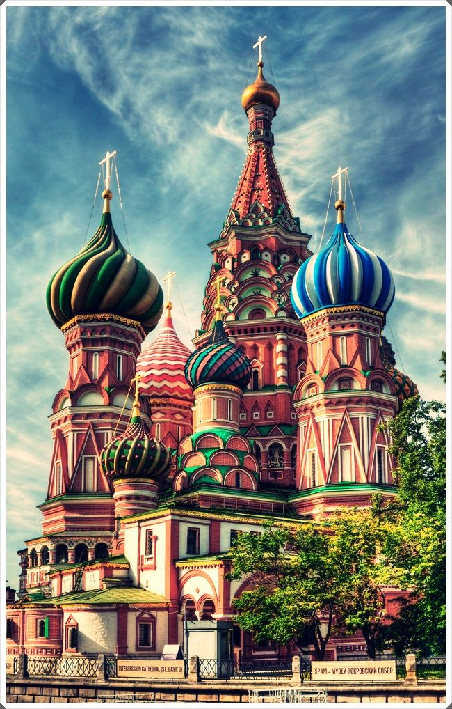 Moscow Russia Take Me There St Basils Cathedral Russia Landscape Cathedral
