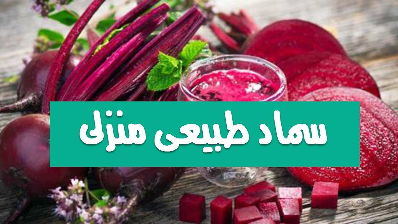 سماد البنجر الشمندر Food Meat Beef