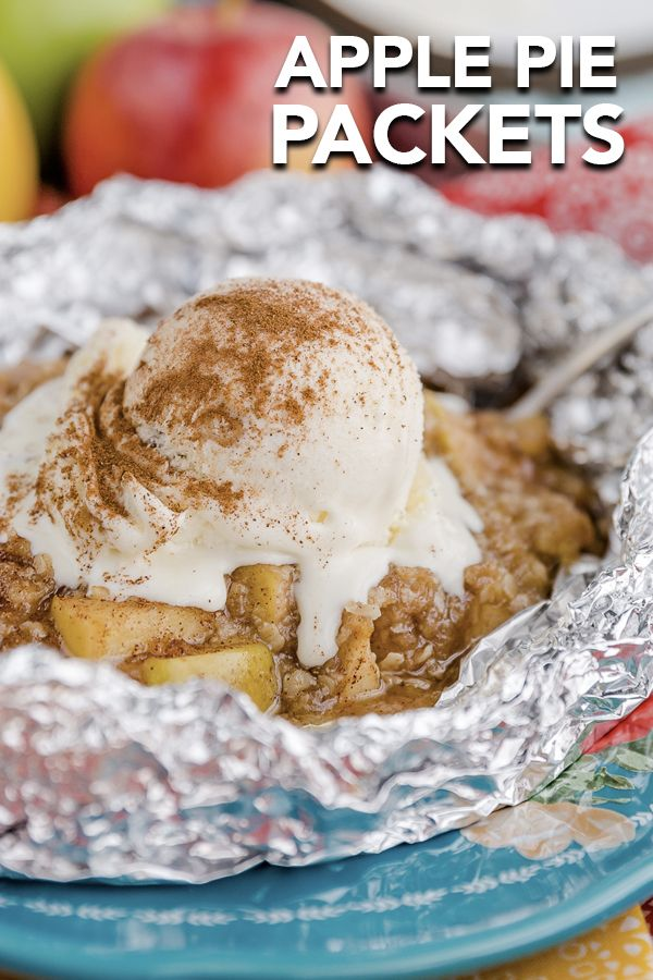 Easy campfire apple pie foil packet recipe. Family dessert, great campfire dessert recipe, made with Great Value Ground Cinnamon from Walmart. #sponsored #WalmartWOW #grilleddesserts