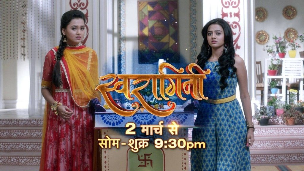 Colors Tv Drama Swaragini Today Episode Watch Online In Hd Indian Full Play
