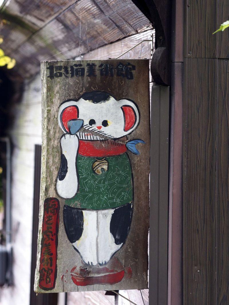 Onomichi's 'Cat Alley' - Hiroshima - Japan Travel