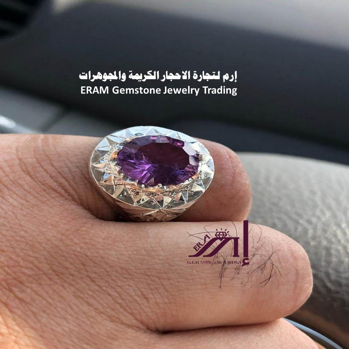 من اجل مظهرك سيدتي صغنا افخر الخواتم الفاخرةامتست مميز طبيعي100 Amethyst Gemstone Jewelry Gemstones Jewelry